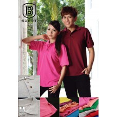 Krah Pique Cotton Basic